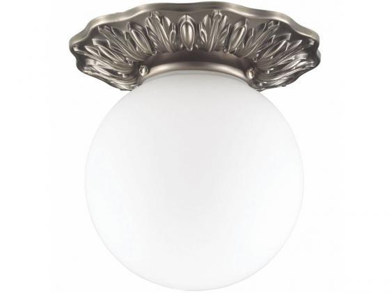 Встраиваемый светильник Novotech Sphere 369977 встраиваемый спот точечный светильник novotech sphere 369977