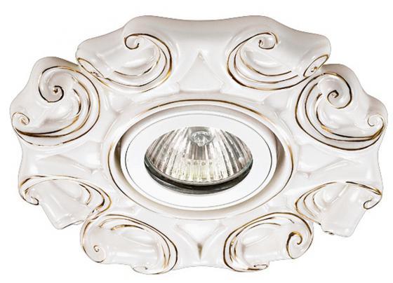 Встраиваемый светильник Novotech Farfor 127 370042 встраиваемый спот точечный светильник novotech farfor 370042