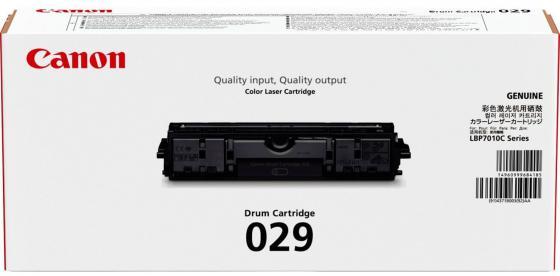 Фотобарабан Canon 029  для i-SENSYS LBP7010C  LBP7018C картридж t2 для hp tc h85a laserjet p1102 1102w pro m1132 m1212nf m1214nfh canon i sensys lbp6000 cartrige 725 1600 стр с чипом