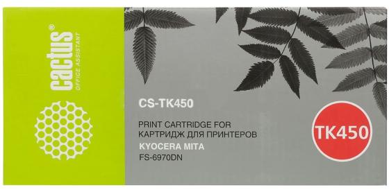 Картридж Cactus CS-TK450 для Kyocera Mita FS-6970DN черный 15000стр картридж cactus cs tk310 для kyocera mita fs 2000 черный 12000стр