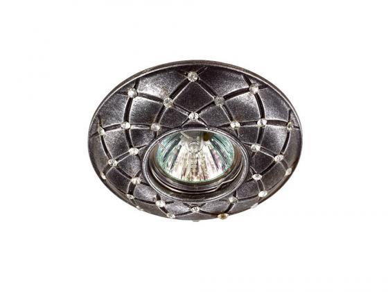 Встраиваемый светильник Novotech Pattern 090 370127 встраиваемый светильник novotech pattern 090 370126