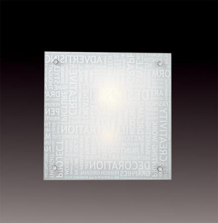 Настенный светильник Sonex Grafika 2257 настенный светильник sonex 1257 sn15 068 grafika