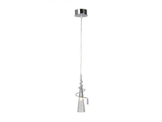 Подвесной светильник Lightstar Aereo 711014