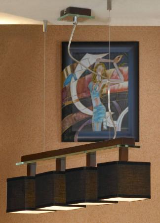 Подвесной светильник Lussole Montone LSF-2573-04