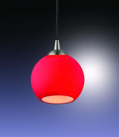 Подвесной светильник Odeon Eruca 1343/R odeon 1343 1343 o