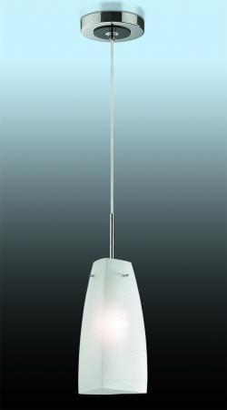 Подвесной светильник Odeon Yami 2284/1
