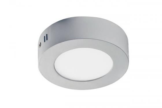 Потолочный светильник Favourite Flashled 1348-6C favourite потолочный светильник favourite flashled 1986 1u