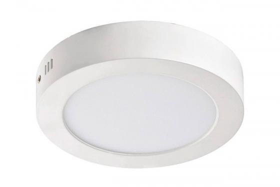 Потолочный светильник Favourite Flashled 1347-12C favourite потолочный светильник favourite flashled 1986 1u