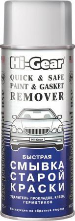 Аэрозоль для быстрого удаления старой краски и прокладок Hi Gear HG 5782