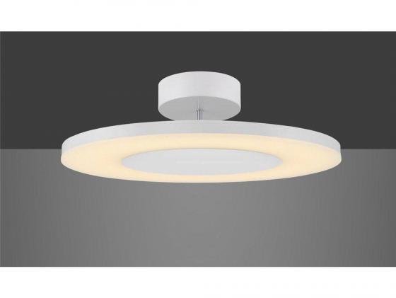 Потолочный светильник Mantra Discobolo 4491 потолочный светильник mantra discobolo 4495