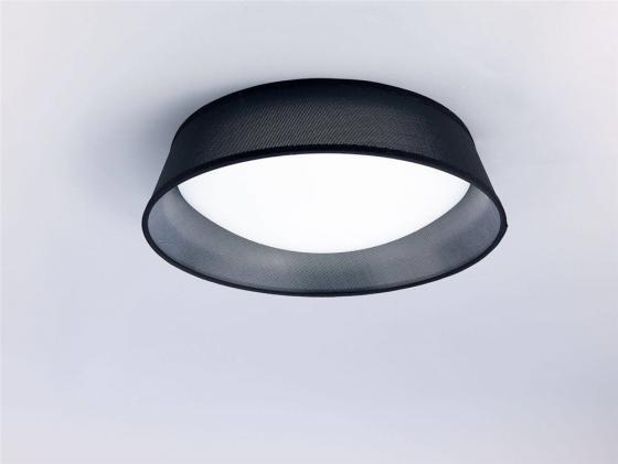 все цены на Потолочный светильник Mantra Nordica 4965 онлайн