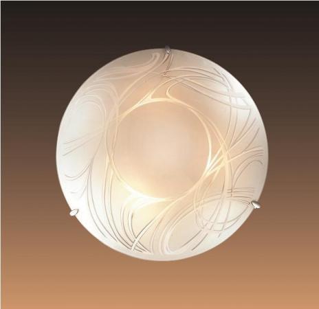 Потолочный светильник Sonex Trenta 2106 авито ру двс 2106 б у