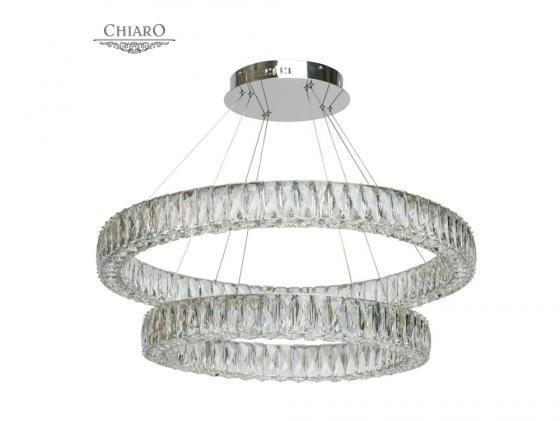 Светодиодный светильник Chiaro Гослар 5 498012202 подвесной светодиодный светильник chiaro гослар 5 498012202