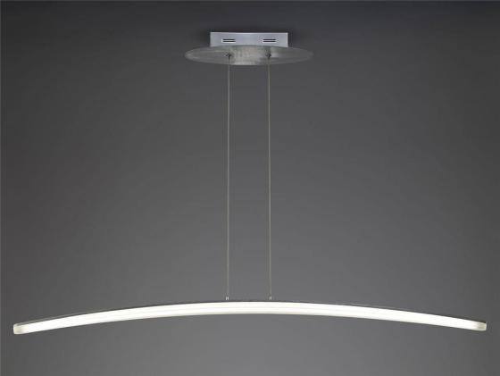 Светодиодный светильник Mantra Hemisferic 4080 mantra светильник hemisferic 4083