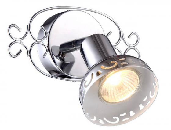 все цены на Спот Arte Lamp Focus A5219AP-1CC