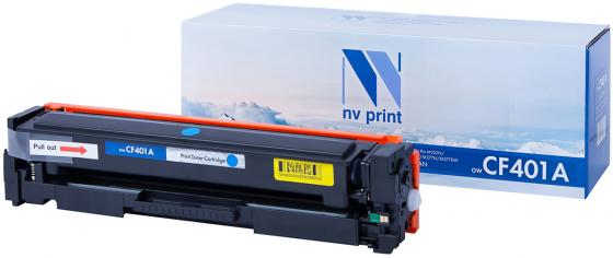 Фото - Картридж NV-Print CF401A для для HP Laser Jet Pro M252 MFP M277 1400стр Голубой картридж nv print cf403a для для hp laser jet pro m252 mfp m277 1400стр пурпурный
