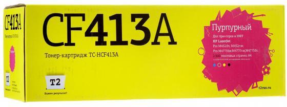 Картридж T2 CF413A для HP CLJ Pro M377/M452/M477 пурпурный 2300стр картридж profiline pl cf413a 410a magenta для принтеров hp laserjet pro m477 m452 2300стр
