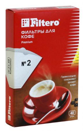 Фильтр для кофе Filtero №2 белый 40шт