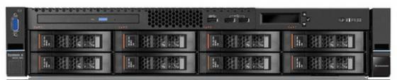 Сервер Lenovo x3650 M5 8871EAG цена 2017
