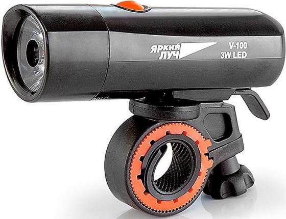 Фонарь велосипедный Яркий Луч V-100 чёрный цена