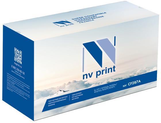 Фото - Картридж NV-Print CF287X для HP LJ M506dn/M506x/M527dn/M527f/M527c черный 18000стр картридж nv print ce250x черный для hp color lj cm3530 cp3525dn