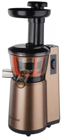 Соковыжималка ENDEVER 93-Sigma 350 Вт чёрный коричневый цена