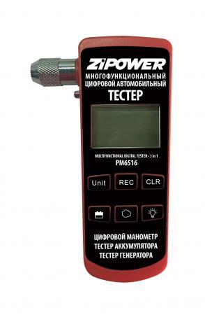 Многофункциональный автотестер ZIPOWER PM 6516 инструмент многофункциональный zipower pm 5110