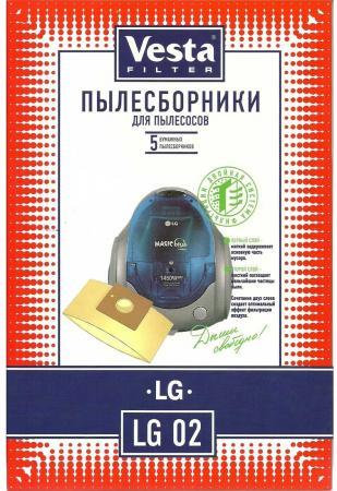 Комплект пылесборников Vesta LG 02 5шт комплект пылесборников vesta lg 02 5шт