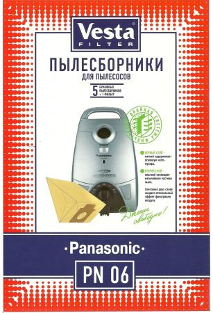 цена на Комплект пылесборников Vesta PN 06 5шт + фильтр