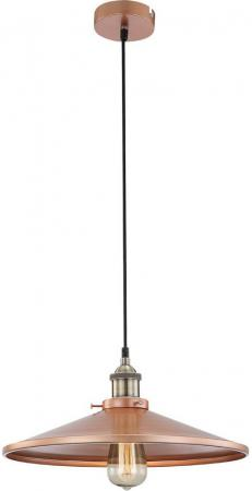 Подвесной светильник Globo Knud 15062 цена 2017