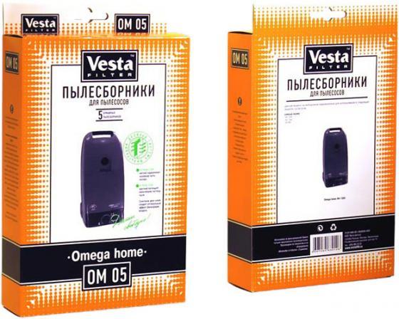 Бумажные пылесборники Vesta filter OM 05, для пылесосов(см описание), 5 шт в упаковке пылесборники vesta vesta sm 05
