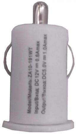 Сетевое зарядное устройство Continent ZA10-191WT 1A USB белый