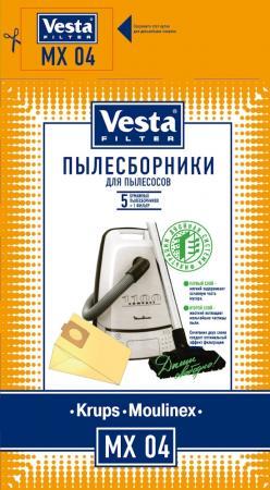 Комплект пылесборников Vesta MX 04 5шт + фильтр mx 170