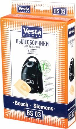 Комплект пылесборников Vesta BS 03 4шт цена 2017