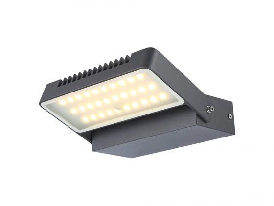 Уличный настенный светильник Globo Chana 34125