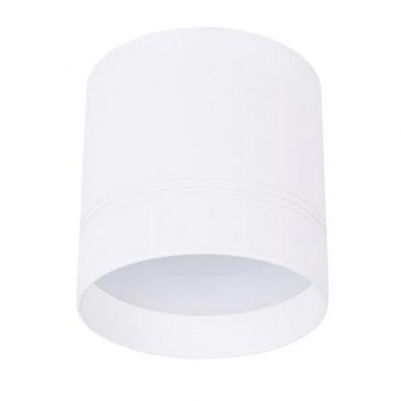 Фото - Потолочный светильник Donolux DL18483/WW-White R donolux dl18482 ww white r