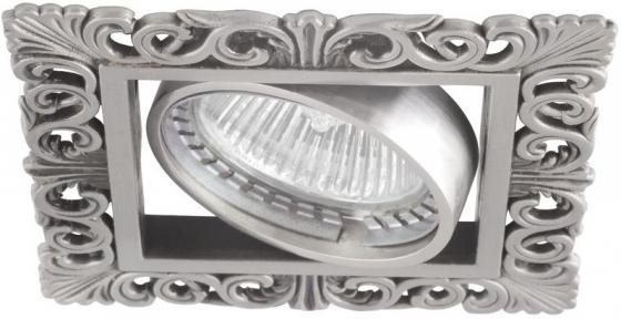 Встраиваемый светильник Donolux SA1563-Old Silver
