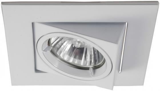 Встраиваемый светильник Donolux SA1601-MC