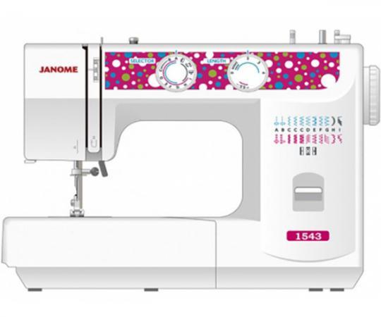 Швейная машина Janome 1543 белый швейная машина janome sew dream 510 белый