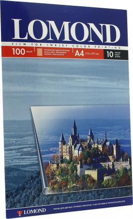 Пленка прозрачная Lomond А4 100мик 10шт 210х297 прозрачная 0708411 цены онлайн