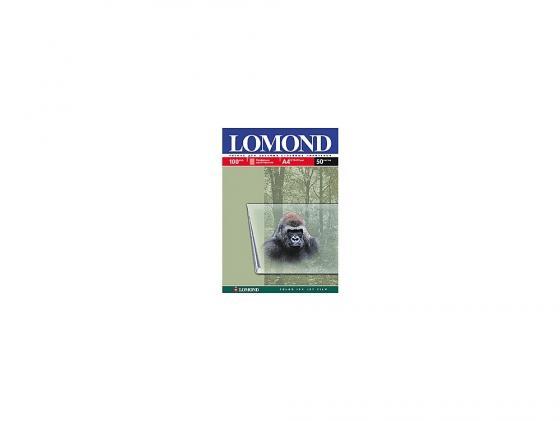 Пленка для ламинирования Lomond А4 100мик 50шт 210х297 прозрачная 0708415