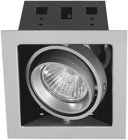 Встраиваемый светильник Paulmann Cardano 75301 paulmann cardano 98986