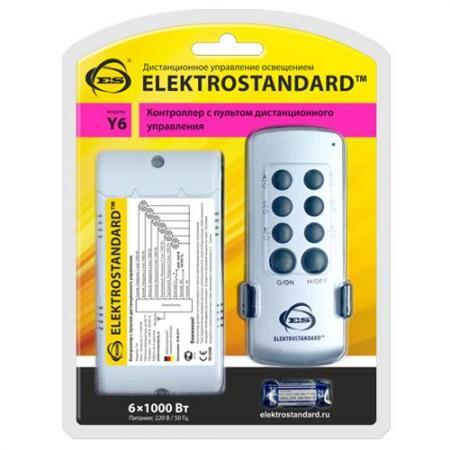 Пульт управления светом Y6 Elektrostandard 4690389062520 пульт дистанционного управления электроприборами elektrostandard y6 6 каналов