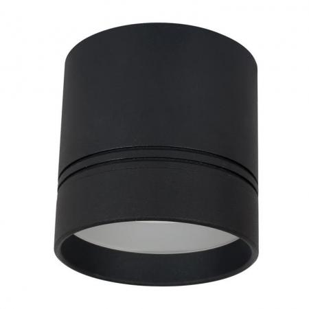 Фото - Потолочный светильник Donolux DL18482/WW-Black R donolux dl18482 ww white r