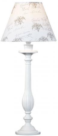 Настольная лампа Markslojd Kungshamn 104033 настольная лампа marksloid 104033