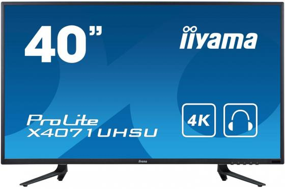 Монитор 40 iiYama X4071UHSU-B1 черный MVA 3840x2160 350 cd/m^2 3 ms HDMI DisplayPort VGA USB монитор lg 24ud58 b черный ips 3840x2160 250 cd m^2 5 ms g t g hdmi displayport