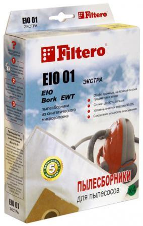 Пылесборник Filtero EIO 01 Экстра пятислойные 4 шт пылесборник filtero lge 01 4 эконом