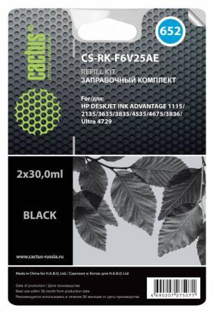 Заправка Cactus CS-RK-F6V25AE для HP DeskJet Ink Advantage 1115/2135/3635/3835/4535 черный 60мл картридж hp 652 f6v25ae