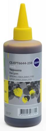 Чернила Cactus CS-EPT6644-250 для Epson L100/L110/L120/L132/L200/L210/L222/L300/L312/L350/L355/L362/L366/L456/L550/L555/L566/L1300 желтый 250мл