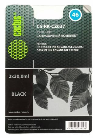 Заправка Cactus CS-RK-CZ637 для HP DeskJet 2020/2520 черный 60мл картридж cactus cs ept1634 для epson wf 2010 2510 2520 2530 2540 2630 2650 2660 желтый